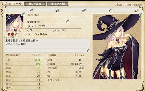英雄RPG 聖域の冒険者のスクリーンショット1