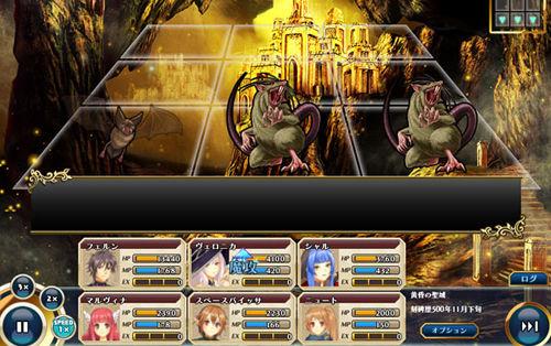 英雄RPG 聖域の冒険者のスクリーンショット3