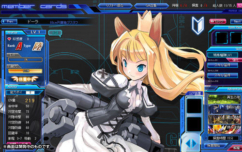 少女兵器webのスクリーンショット3