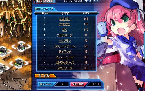 少女兵器webのスクリーンショット2