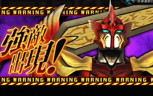 仮面ライダー バトオンラインのスクリーンショット1