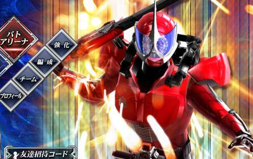 仮面ライダー バトオンラインのスクリーンショット2