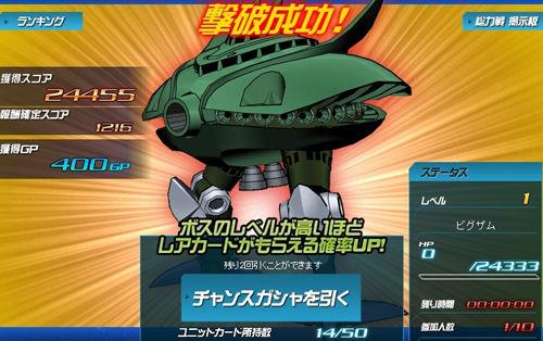 SDガンダムオペレーションズのスクリーンショット3