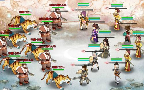 四神演武 Regulusのスクリーンショット1